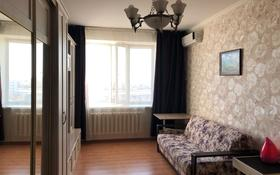 1-комнатная квартира, 48.6 м², 7/12 этаж, Косшыгулулы 3/1 за 16.5 млн 〒 в Нур-Султане (Астана), Сарыарка р-н