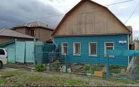4-комнатный дом, 86 м², 4 сот., Ауэзова 88 — Партизанская за 15 млн 〒 в Петропавловске