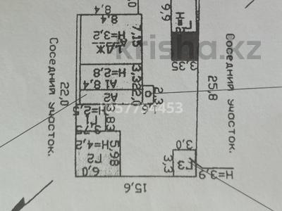 4-комнатный дом, 86 м², 4 сот., Ауэзова 88 — Партизанская за 15 млн 〒 в Петропавловске — фото 7