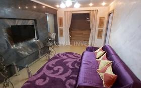 2-комнатная квартира, 45 м², 3/5 этаж посуточно, Мира — Желтоксан за 9 000 〒 в Шымкенте, Абайский р-н