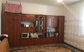 5-комнатный дом, 121 м², 10 сот., Шымкент тас жолы 61 — Дастанова за 20 млн 〒 в Туркестане