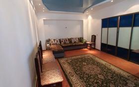 4-комнатная квартира, 83.3 м², 2/4 этаж, Абая 85 за 17.5 млн 〒 в Талгаре
