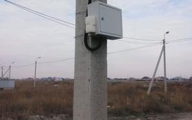 Участок 10 соток, 24 3 линии — Корчагина за ~ 2.7 млн 〒 в Рудном