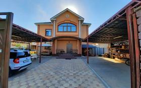 8-комнатный дом, 316 м², 10 сот., мкр Коккайнар, Акшагыл 41 за 115 млн 〒 в Алматы, Алатауский р-н