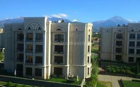 8-комнатная квартира, 350 м², 4/5 этаж, Мирас за 280 млн 〒 в Алматы