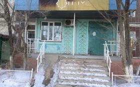Офис площадью 269.9 м², Есенберлина 9А за ~ 20.9 млн 〒 в Жезказгане
