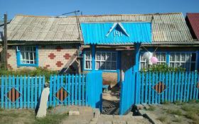 3-комнатный дом, 60 м², 2 сот., Ахмета Байтурсынова 141 — 8 марта за 8.5 млн 〒 в Кокшетау