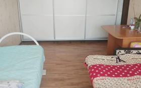 1-комнатная квартира, 31 м², 1/5 этаж, Саина — проспект Райымбека за 13.4 млн 〒 в Алматы, Ауэзовский р-н