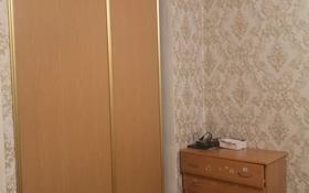3-комнатная квартира, 89.5 м², 4/9 этаж, Мустафина 21 за 28.5 млн 〒 в Нур-Султане (Астана), Алматы р-н