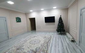 8-комнатная квартира, 285 м², 1/2 этаж, мкр Городской Аэропорт, Алтын- Арка 11 за 60 млн 〒 в Караганде, Казыбек би р-н