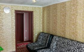 3-комнатный дом, 90 м², 10 сот., Ленина 14 — Центральная за 4.2 млн 〒 в Темиртау