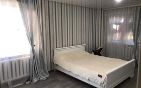 3-комнатная квартира, 65 м², 5/5 этаж, Машхур жусупа 38б за ~ 8.2 млн 〒 в Экибастузе