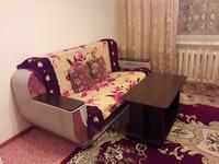 1-комнатная квартира, 37 м² по часам