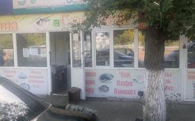 Столовая за 80 000 〒 в Алматы, Алмалинский р-н