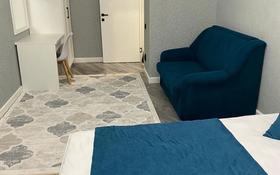 1-комнатная квартира, 40 м², 2/10 этаж посуточно, Сатпаева за 13 000 〒 в Алматы, Бостандыкский р-н
