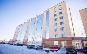 1-комнатная квартира, 46 м², 6/7 этаж, Толе Би 44 за 18 млн 〒 в Нур-Султане (Астана), Есиль р-н