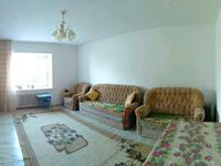 3-комнатная квартира, 84 м², 1/4 этаж