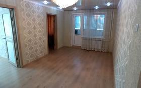 4-комнатная квартира, 62 м², 4/5 этаж, улица Нурсултана Назарбаева за 18.8 млн 〒 в Петропавловске