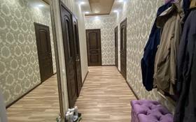 3-комнатная квартира, 75 м², 9/9 этаж, Гагарина 82 за 10.5 млн 〒 в Жезказгане