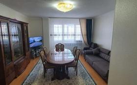 4-комнатная квартира, 103 м², 7/9 этаж, Сауран за 38 млн 〒 в Нур-Султане (Астана), Есиль р-н