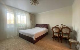 1-комнатная квартира, 42 м², 1/10 этаж, Мкр Наурыз за 13.3 млн 〒 в Костанае