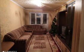 4-комнатная квартира, 90 м², 1/2 этаж, Мерей 6 за 8 млн 〒 в Щучинске