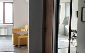 2-комнатная квартира, 46 м², 15/15 этаж помесячно, Наурызбай батыра 50 — Жибек Жолы за 300 000 〒 в Алматы