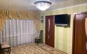 4-комнатная квартира, 62 м², 4/5 этаж, 3-й микрорайон 21 дом за 9.5 млн 〒 в Риддере