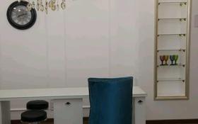 Помещение площадью 70 м², улица Гагарина за 200 000 〒 в Уральске