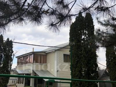 5-комнатный дом, 300 м², 20 сот., Аль фараби — Ремизовка за 258 млн 〒 в Алматы, Медеуский р-н