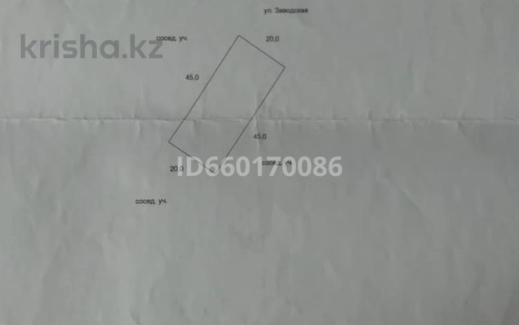 Участок 9 соток, им. Касыма Кайсенова за 8 млн 〒