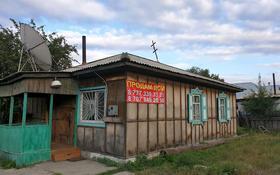 4-комнатный дом, 65 м², 4 сот., Перекатная улица 2а за ~ 5 млн 〒 в Семее