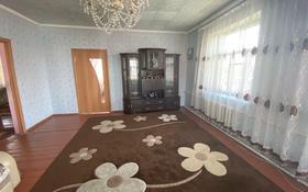 5-комнатный дом, 200 м², 10 сот., Шолохова 27 за 14 млн 〒 в Талдыкоргане