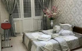1-комнатная квартира, 40 м², 2/5 этаж посуточно, мкр №10 А, Шаляпина 2 — Саина за 9 000 〒 в Алматы, Ауэзовский р-н