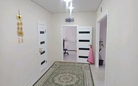 6-комнатный дом, 170 м², 10 сот., ПДП 3/2 Уч 50 50 за 35 млн 〒 в Подстепном