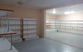 Магазин площадью 250 м², Лукманова 132 за 11 млн 〒 в Таразе