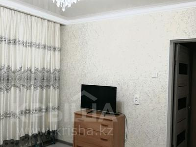 2-комнатная квартира, 69 м², 1/5 этаж посуточно, проспект Абая 159 за 10 000 〒 в Таразе — фото 13