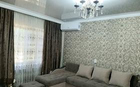2-комнатная квартира, 69 м², 1/5 этаж посуточно, проспект Абая 159 за 10 000 〒 в Таразе