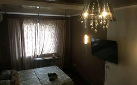 1-комнатная квартира, 50 м², 9/14 этаж посуточно, Сатпаева 90/20 — Тлендиева за 8 000 〒 в Алматы, Бостандыкский р-н