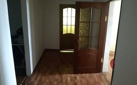 5-комнатный дом, 200 м², 10 сот., Нысанбаева 1 за 18 млн 〒 в Атырау