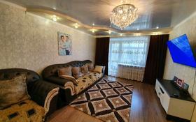 4-комнатная квартира, 76 м², 2/5 этаж, Мухтара Ауэзова 252 — М-Габдулина за 24 млн 〒 в Кокшетау