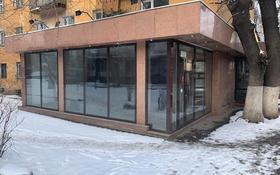 Под любой вид деятельности за 600 000 〒 в Алматы, Алмалинский р-н