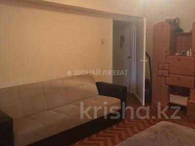 1-комнатная квартира, 34 м², 5/5 этаж, Биокомбинатская — Сатпаева за 14.3 млн 〒 в Алматы, Бостандыкский р-н — фото 3