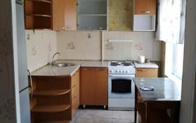 2-комнатная квартира, 46 м², 3/5 этаж, Космическая улица 10 за 13.5 млн 〒 в Усть-Каменогорске