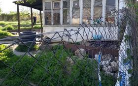 Дача с участком в 6 сот., Садовая 41 за 2.5 млн 〒 в Капчагае