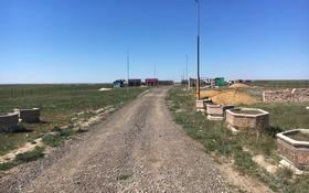 сельскохозяйственного назначения за 90 млн 〒 в Нур-Султане (Астана), р-н Байконур