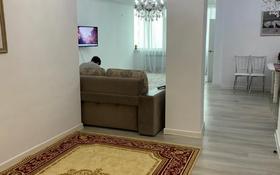 2-комнатная квартира, 80 м² посуточно, Актобе Ажары 112 за 15 000 〒