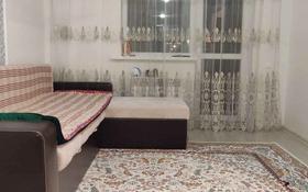 1-комнатная квартира, 37 м², 7/12 этаж, проспект Улы Дала 40 за 14.3 млн 〒 в Нур-Султане (Астана), Есиль р-н