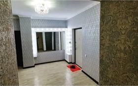 2-комнатная квартира, 80 м², 24/25 этаж посуточно, 11 мкр 112 Б за 10 000 〒 в Актобе, мкр 11