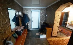 5-комнатная квартира, 138 м², 4/5 этаж, Гагарина 72 за 20 млн 〒 в Жезказгане